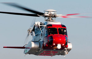 image of SAR Helicopter