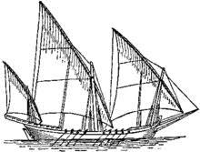 image of barbary xebec