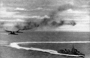 image of HMS Repulse